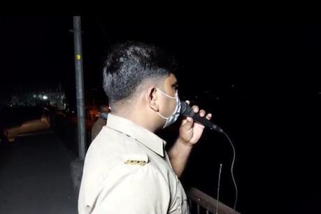 उत्तर प्रदेश के मुरादाबाद में रात के 12 बजे एक अफवाह के बाद लोग नदी किनारे इकट्ठा हुए