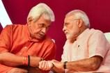 जम्मू-कश्मीर को लेकर हलचल तेज़, आखिर क्या है पीएम मोदी की प्लानिंग?