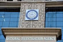 लश्कर-ए-तैयबा के तीन आतंकियों को NIA कोर्ट में सुनाई गई 10 साल की सजा