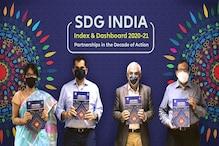 नीति आयोग ने जारी किया एसडीजी इंडिया इंडेक्स 2020-21, केरल टॉप पर