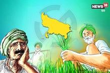 यूपी चुनाव से पहले किसानों को समझा ले बीजेपी, तो हो सकता है बड़ा फ़ायदा