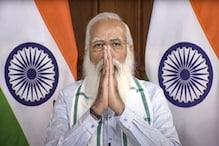 दीपावली तक 80 करोड़ को मुफ्त अनाज... पीएम मोदी के संबोधन की दस बड़ी बातें