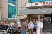 5 मिनट में 22 लोग पड़ गए नीले- आगरा का ऑक्सीजन कांड वाला अस्पताल सील