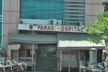 आगरा के पारस हॉस्पिटल में ऑक्सीजन की कमी से नहीं हुई थी कोई मौत: जांच रिपोर्ट