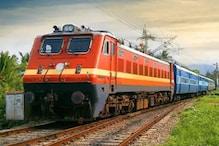 रेलयात्री ध्यान दें, इस स्पेशल ट्रेन के रूट में किया जा रहा बदलाव