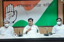 Rajasthan: राजाराम की गिरफ्तारी के बाद कांग्रेस का बीजेपी-आरएसएस पर निशाना