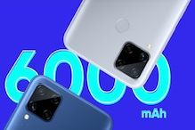 10 हज़ार से भी सस्ता हुआ Realme का 6000mAh बैटरी वाला बजट स्मार्टफोन