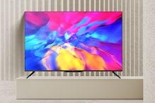 शानदार ऑफर! 43 इंच के Smart TV को बेहद सस्ते में खरीदने का मौका, जानें ऑफर