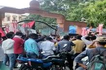 Bihar STET Result पर 29 जून को सामने आएगी शिक्षा विभाग की रिपोर्ट