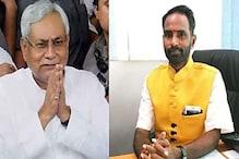 टुन्ना पांडे के निलंबन पर बोली भाजपा- CM नीतीश पर कोई प्रहार बर्दाश्त नहीं