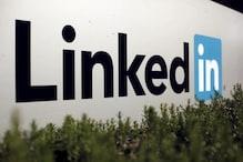इंटर्नशिप के लिए LinkedIn पर अपलोड किया वीडियो, वायरल होने पर मिली ड्रीम जॉब