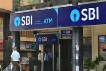 खुशखबरी: SBI अपने ग्राहकों को फ्री में दे रहा है 2 लाख रुपये, ऐसे उठाएं लाभ...