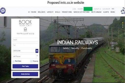IRCTC iPay से तुरंत बुक होगा ट्रेन का टिकट.