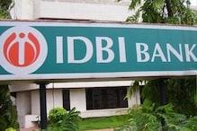 IDBI बैंक ने कस्टमर सर्विस के नियम बदलें, अब सिर्फ इतने चेक बुक मिलेंगे फ्री