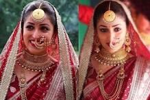 यामी गौतम शादी की नई फोटोज में लगीं बेहद हसीन, फैन बोले-'उफ्फ ये ब्राइडल ग्लो'