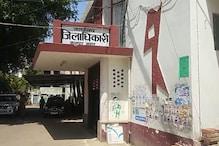 कानपुर में सामने आया 5.80 करोड़ का घोटाला, 21 लेखपाल, 6 कानूनगो पर गिरेगी गाज