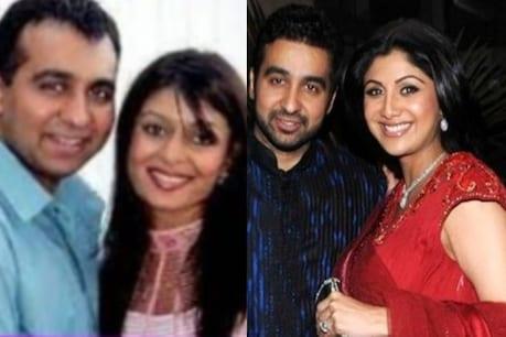 Raj Kundra's first marriage was with Kavita Kundra.  file photo