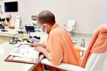 योगी मॉडल के आगे UP में थमी Corona की रफ्तार, 24 घंटे में 524 पॉजिटिव केस