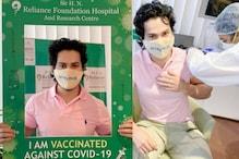 वरुण ने लिया कोविड-19 वैक्सीन का पहला डोज, फैंस से की वैक्सीनेशन कराने की अपील