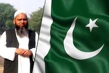 UP में 1000 लोगों के धर्म परिवर्तन केस में सामने आया पाकिस्तान कनेक्शन