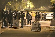 Israel Embassy Blast: पुलिस कस्टडी में कारगिल के चार लड़के, पूछताछ जारी