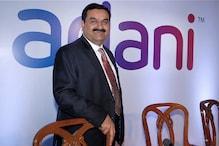 ग्रुप शेयरों पर सकंट के बाद गौतम अडानी को एक घंटे में 73 हजार करोड़ का नुकसान