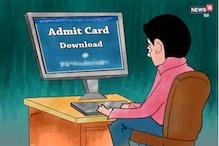ICAI CA July Admit Card 2021: CA जुलाई एडमिट कार्ड 2021 जारी
