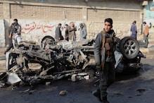 अफगानिस्तान में बढ़ती हिंसा, चीन ने कहा- तत्काल देश वापस लौटे नागरिक