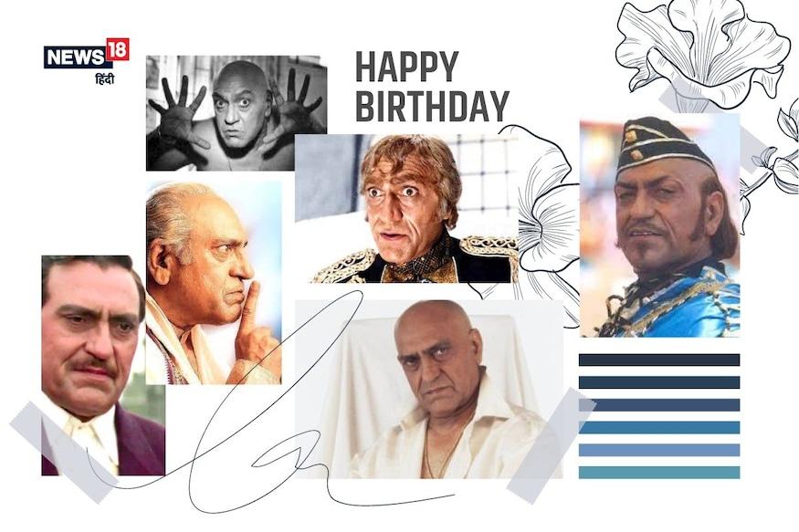 AMRISH PURI BIRTHDAY SPECIAL: 'मोगेंबो' आज ही के दिन 'खुश' हुआ था!