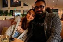 बेटी आलिया कश्यप की पहली कमाई से ट्रीट पाकर इमोशनल हुए पापा अनुराग कश्यप