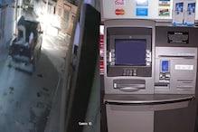 Jodhpur: एटीएम टूटा नहीं तो उखाड़ ले गए चोर, CCTV फुटेज में सामने आई हकीकत