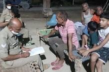 नोएडा में धर्मांतरण मामलाः IB अलर्ट पर, पंथुआ पहुंच सकती है UP ATS