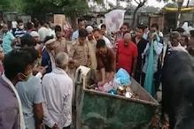 Azamgarh News: कूड़ेदान में मिला नवजात का शव, एसपी ने दिए जांच के आदेश
