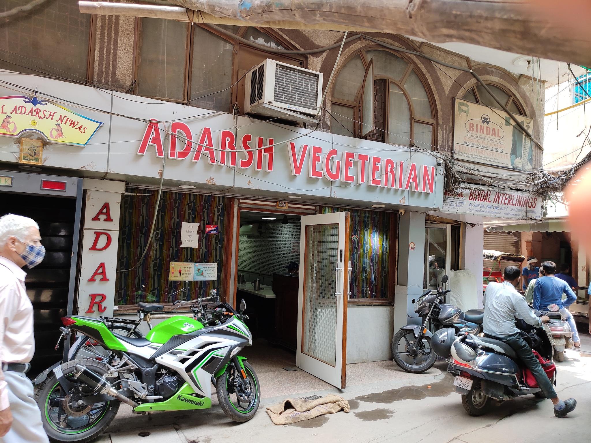 भोजनालय शुरू किया गया था तो उस वक्त थाली का दाम 13 रुपये था