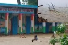 Bihar News: गंडक नदी का जलस्तर बढ़ा, कई इलाकों के लिए खतरे की घंटी