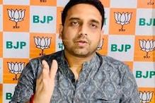 CM हेमंत बताए किन अयोग्य लोगों को अफसर बनाने के लिए लिया यू-टर्न: बीजेपी