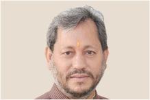 उत्तराखंड के CM तीरथ सिंह रावत को BJP आलाकमान ने अचानक क्यों बुलाया दिल्ली?