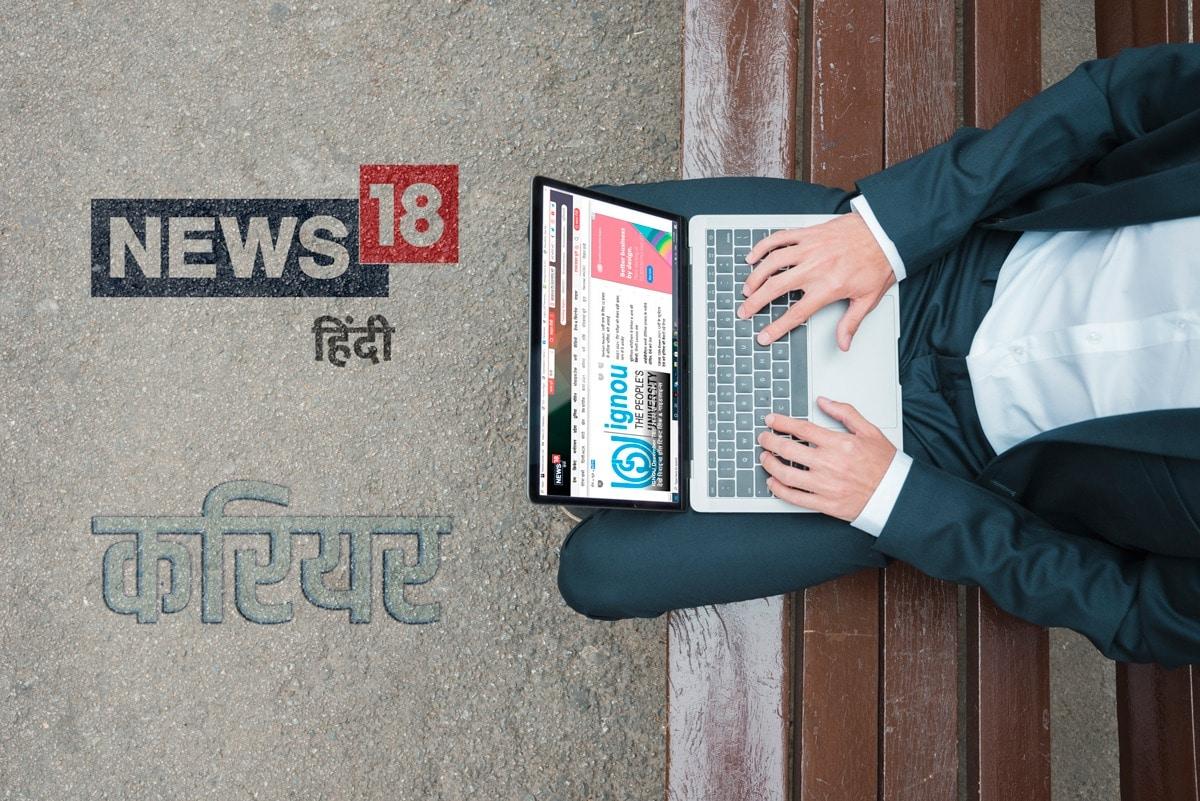 Bihar Police SI Result : बिहार में दरोगा और सार्जेंट भर्ती का फाइनल रिजल्ट जारी, यहां से डाउनलोड करें
