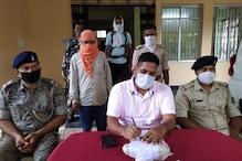 चतरा के राजपुर में 15 लाख के ब्राउन शुगर के साथ तस्कर गिरफ्तार
