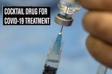 दिल्ली: अपोलो हॉस्पिटल में दिया गया 'कॉकटेल ड्रग' का पहला डोज, जानिए इसकी कीमत