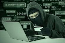 MP पुलिस में बंटी जिम्मेदारी, पढ़ें- साइबर क्राइम होने पर कहां मिलेगी मदद?
