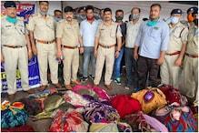 GRP-RPF ने रेलवे स्टेशन से दुर्लभ प्रजाति के 46 जोड़ी कछुए किए बरामद