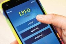 EPFO खाताधारकों के लिए खुशखबरी! अब सिर्फ एक मिस्ड कॉल से पता करें अपना बैलेंस