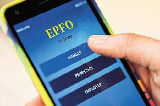 कर्मचारी भविष्य निधि संगठन (EPFO)