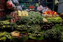 दूध-सब्जी बेचने के लिए प्लॉट की बोली लगी 11 करोड़ रुपये, यहां देखिए लिस्ट