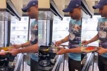 हरभजन सिंह ने किचन में दिखाया कमाल, छोले बनाने का वीडियो किया शेयर