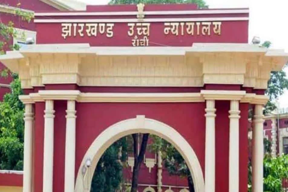 jharkhand hindi news,jharkhand samachar,jharkhand cm,jharkhand vs center, झारखंड न्यूज़, झारखंड समाचार, झारखंड मुख्यमंत्री, झारखंड बनाम केंद्र