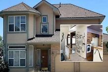 महिला ने करोड़ों में ख़रीदा आलीशान घर, दरवाजे से अंदर जाते ही मिला 'जिंदा नर्क'