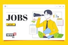 Sarkari Naukri: भारतीय स्टेट बैंक में फायर इंजीनियर की नौकरी, जानें डिटेल