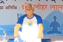 International Yoga Day: 22 कोच और 1000 योग ट्रेनर की भर्ती करेगी खट्टर सरकार